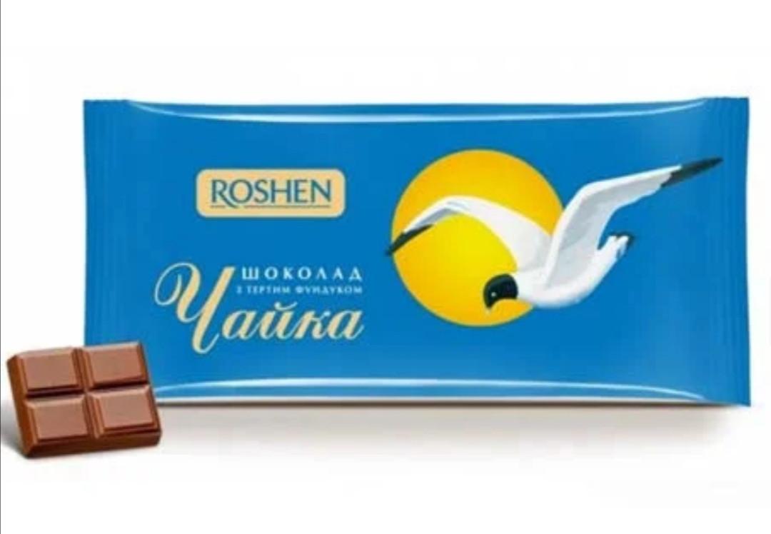 Шоколад Чайка с тертым фундуком 90г Рошен