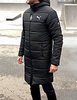 Мужская куртка зимняя в стиле Puma