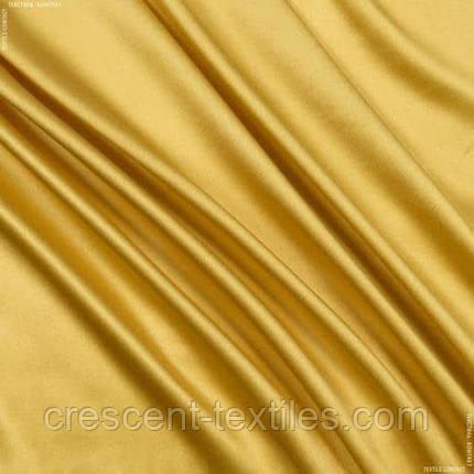 Атлас Обычный (Золота), фото 2