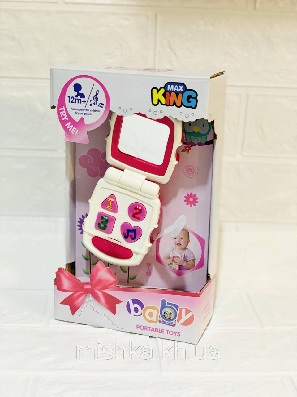 Дитячий мобільний телефон