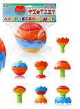 Сортер логический шарик, фото 4