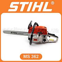 Бензопила STIHL MS 362 (шина 45 см, 3.5 кВт) Цепная пила Штиль MS 362