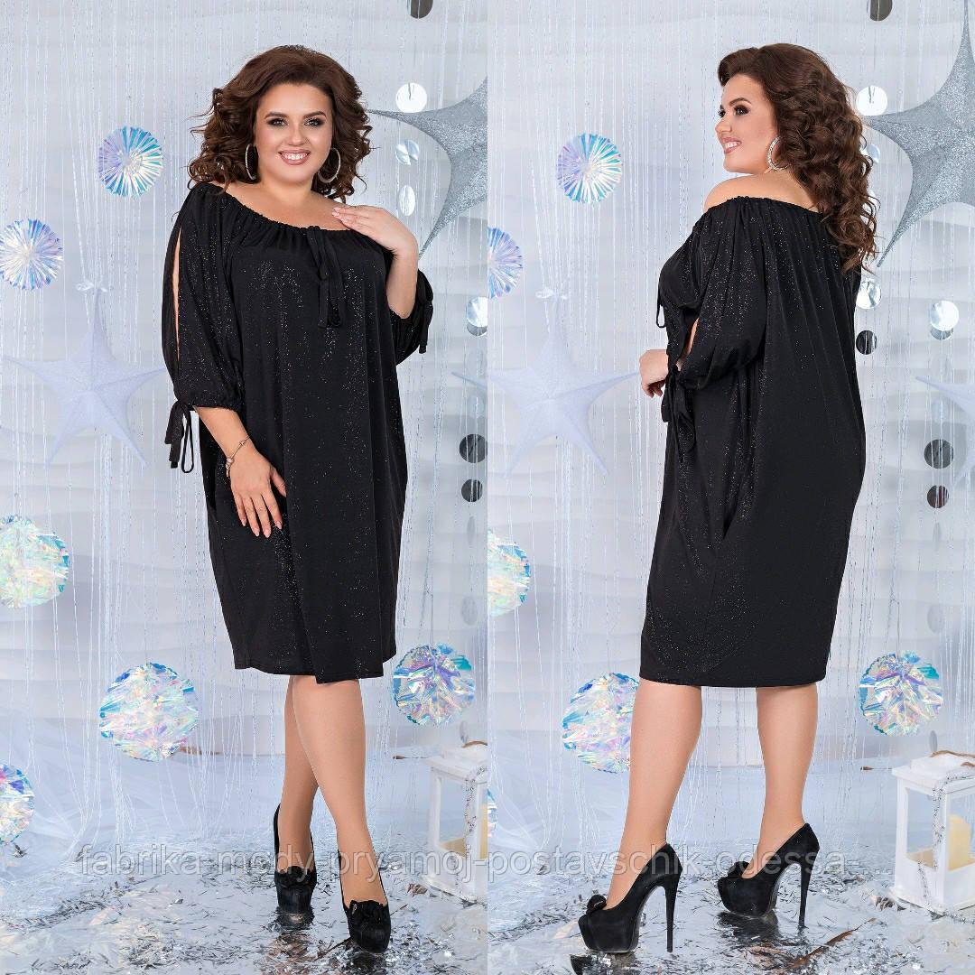 Женское нарядное платье Василинка №3131