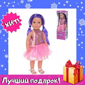 Интерактивная Кукла Ника UA M 3920 48см