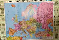 """Настенный календарь """"Карта Европы"""" 2020"""