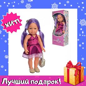 Интерактивная Кукла M 5407