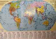 """Настенный календарь """"Карта мира"""" 2020"""