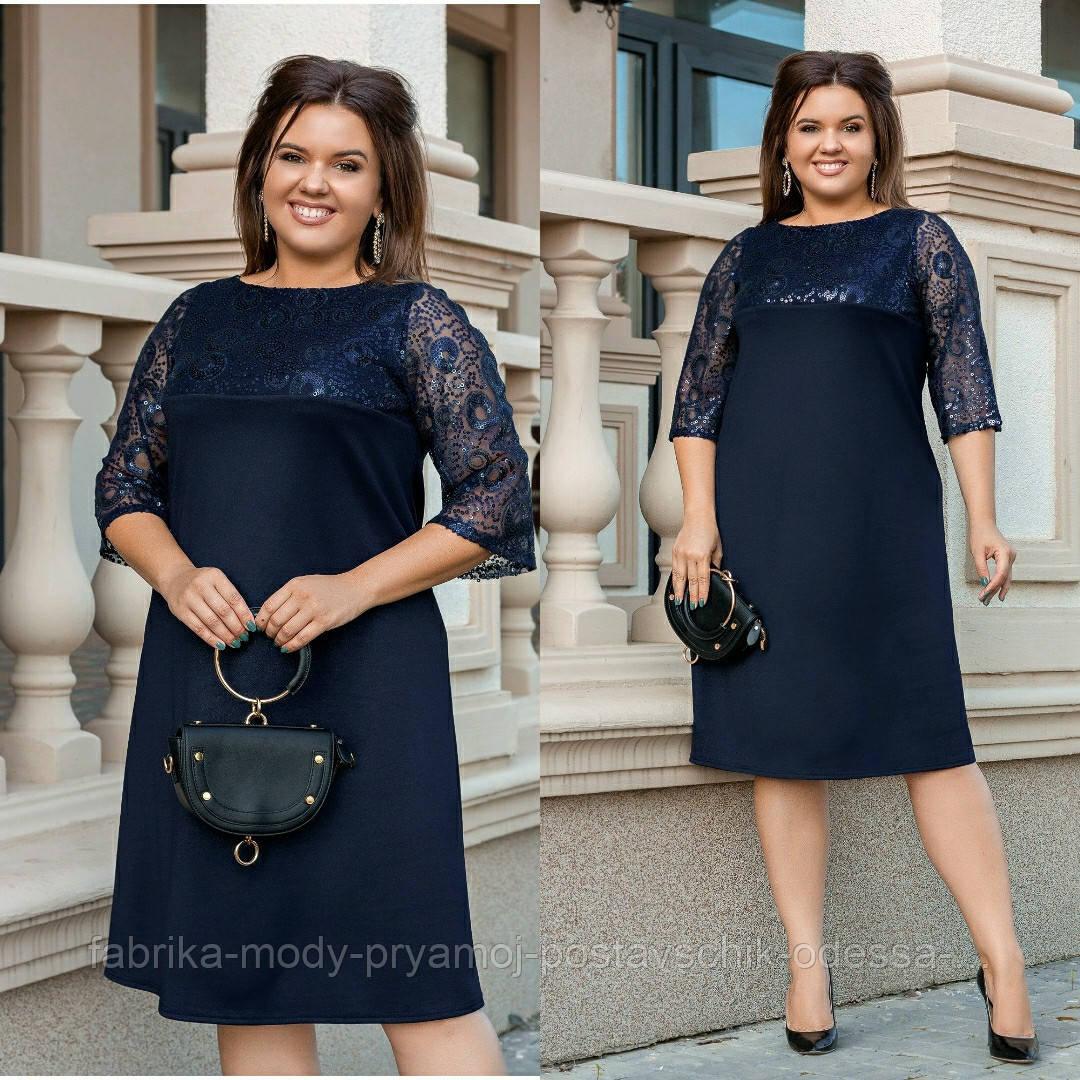 Женское нарядное платье Василинка №3125