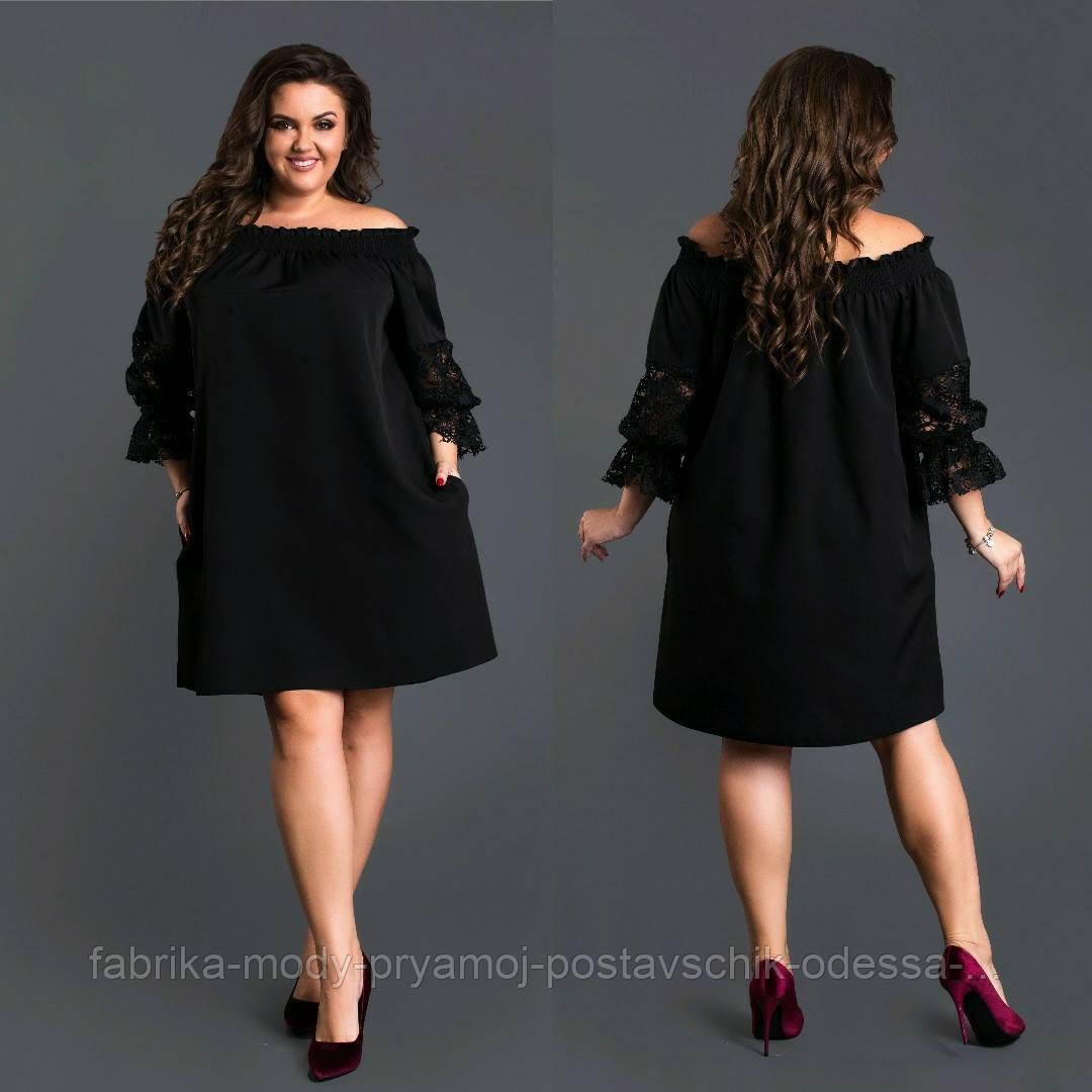 Женское нарядное платье Василинка №3120