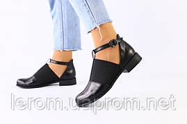 Туфли на низком ходу черные кожаные с резинкой 38