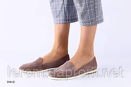Женские замшевые коричневые балетки 37