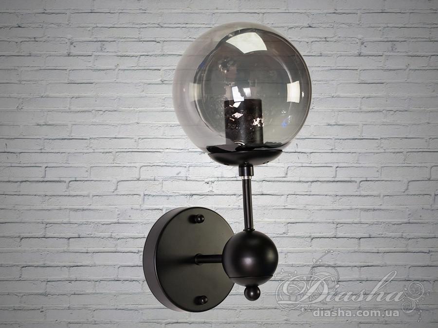 Настенно-потолочный светильник в стиле Loft&6003/1