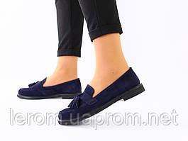 Женские замшевые туфли с кисточкой, синие 36