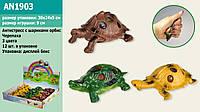 Антистресс черепашка с шариками 9см,3 цвета, /24/288/ (AN1903)
