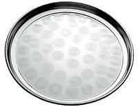 Поднос Empire круглый Ø30см, металлический круговым матовым декором, фото 1