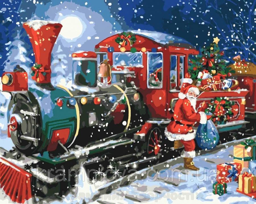 Картина по номерам 40x50 Волшебный поезд (КНО4522)
