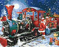 Картина по номерам 40x50 Волшебный поезд (КНО4522), фото 1