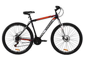 """Велосипед горный 29"""" Discovery TREK AM DD 2020 (рама 21"""", темно-синий с оранжевым)"""