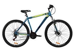 """Велосипед горный 29"""" Discovery TREK AM DD 2020 (рама 21"""", голубой с желтым)"""