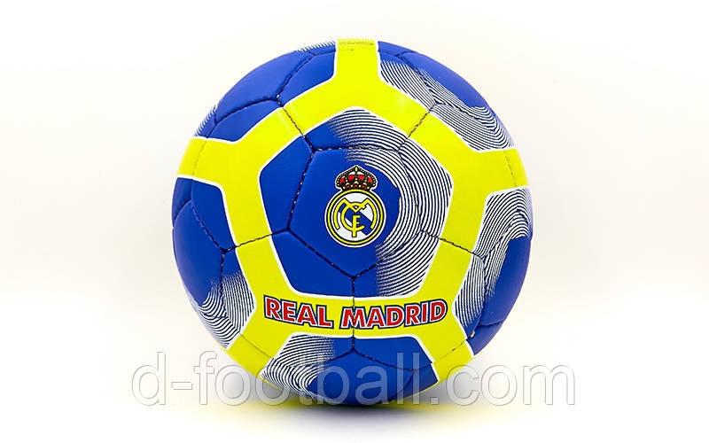 Мяч с символикой реал мадрид
