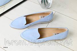 Женские замшевые балетки цвет голубой 40
