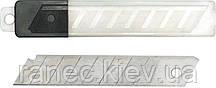 Лезвия для ножа 18 мм. D1650 480026 Datum