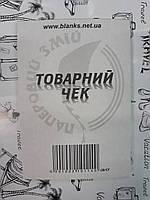 Товарний чек копировальный /ПЗ/ А6 CB/CF (с/к 2-х сл.) (40)