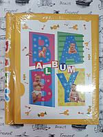Фотоальбом детский  А4 формат Baby  , магнитные листы , 20 листов