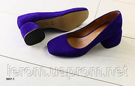 Женские замшевые фиолетовые лодочки, каблук 5,5 см 37