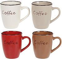 "Кружка ""Coffee"" 360мл, керамика матовая, фото 1"