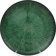 Блюдо сервировочное Emerald Web декоративное Ø33см, подставная тарелка, стекло, фото 1