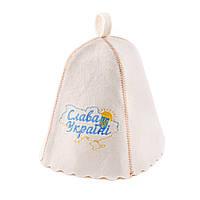 Банная шапка Luxyart Слава Украине Белый LA-201, КОД: 1103613