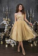 Очаровательное золотое платье с пышной юбкой