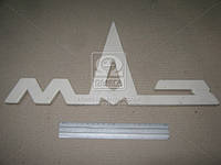 Эмблема решетки радиатора МАЗ (производство МАЗ) (арт. 6430-8401300-002), rqz1