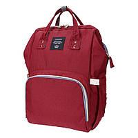 Рюкзак органайзер для мам LEQUEEN марсала, фото 1