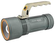 Фонарь прожектор Police T801-9 с зумом