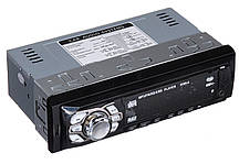 Автомагнитола MVH-4004U USB MP3