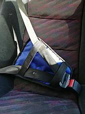 Адаптер ремня безопасности, фото 2