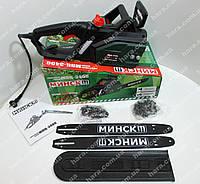 Электропила Минск МПЦ-3400 (2 шины, 2 цепи)
