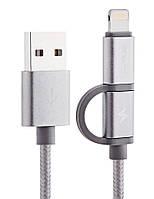 Кабель Awei CL-930C 2 в 1 USB 2.0 AM - micro-USB / Lightning 0.2 м Серый, фото 1