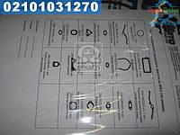 ⭐⭐⭐⭐⭐ Ремкомплект двигателя ЯМЗ 236 (производство  ЯЗТО)  236-1000001