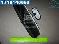 ⭐⭐⭐⭐⭐ Зеркало заднего вида (салонное) ВАЗ 2105 (производство  ДААЗ)  21050-820100801