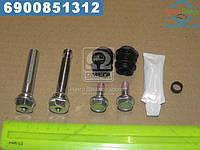 ⭐⭐⭐⭐⭐ Комплект направляющей гильзы D7071C (производство  ERT)  410086