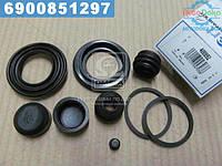 ⭐⭐⭐⭐⭐ Ремкомплект, тормозной суппорт D4795 (производство  ERT)  400892