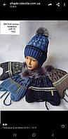 Детская вязаные шапка для мальчика  на флисе р48- 50 оптом
