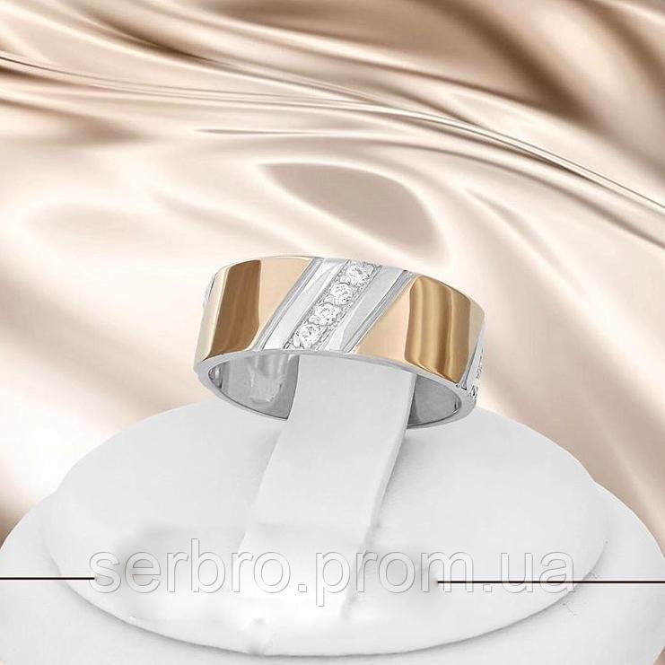 Обручку срібне кільце з золотом і цирконом Молі