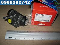 ⭐⭐⭐⭐⭐ Цилиндр тормозной рабочий (производство  Cifam) БМВ,3, 101-603