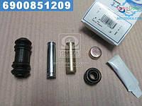 ⭐⭐⭐⭐⭐ Комплект направляющей гильзы D7028C (производство  ERT)  410042
