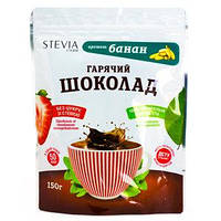 Гарячий шоколад зі смаком Банана Stevia