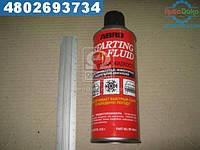 ⭐⭐⭐⭐⭐ Жидкость стартовая 312гр ABRO  SF-650